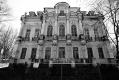Ансамбль дворца «Собственная дача»