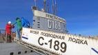 Мемориал-музей «Подводная лодка Д-2 «Народоволец»
