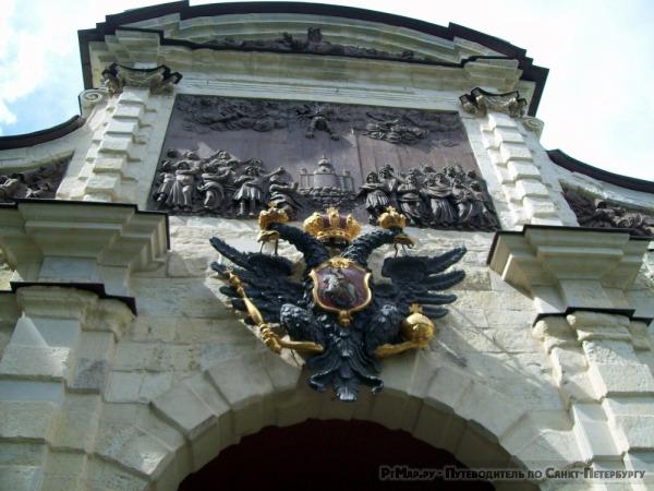 Петровская куртина и Петровские ворота