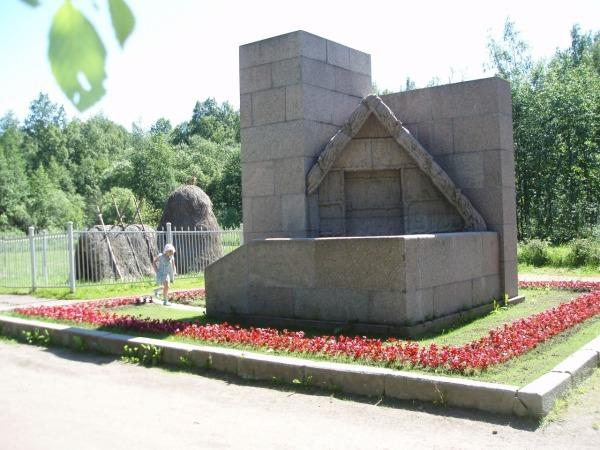 Музейный комплекс «Шалаш Ленина»