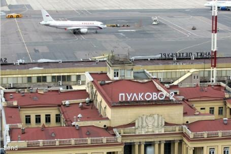 Аэропорт ПУЛКОВО-2