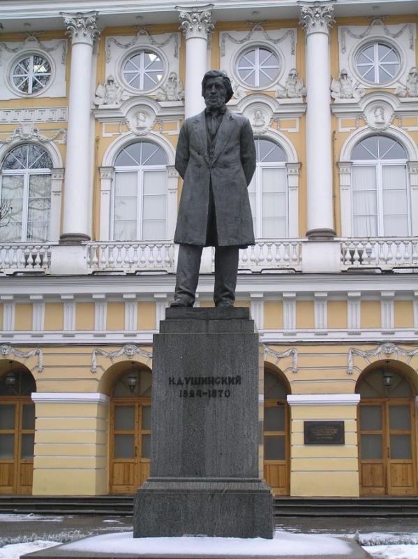 Памятник К.Д. Ушинскому