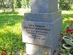 Памятник «Торжество православия»