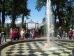 Гербовый фонтан