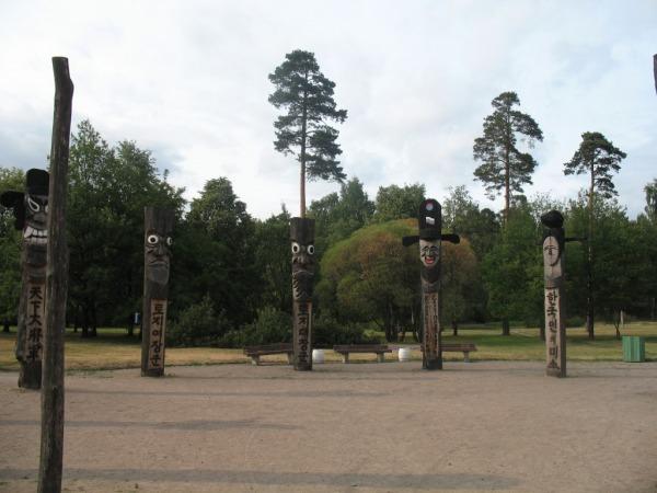 Удельный парк