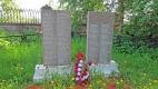 Братская могила разведчиков в Усть-Ижоре
