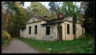 Дворцово-парковый ансамбль «Сергиевка»