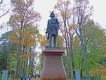 Памятник Петру I в Нижнем Парке