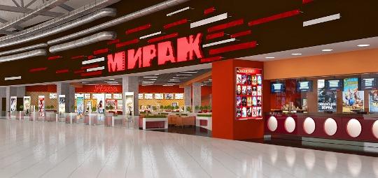 Cеть кинотеатров «Мираж Синема»