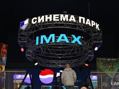 Кинотеатр «Синема Парк» в ТРЦ «Мега Дыбенко»