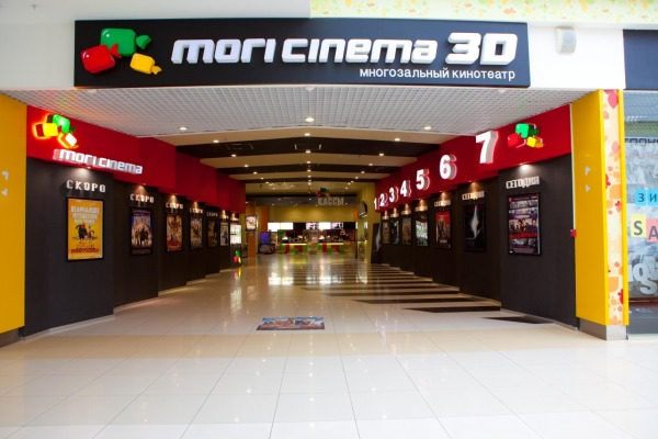Кинотеатр  «MORI CINEMA»