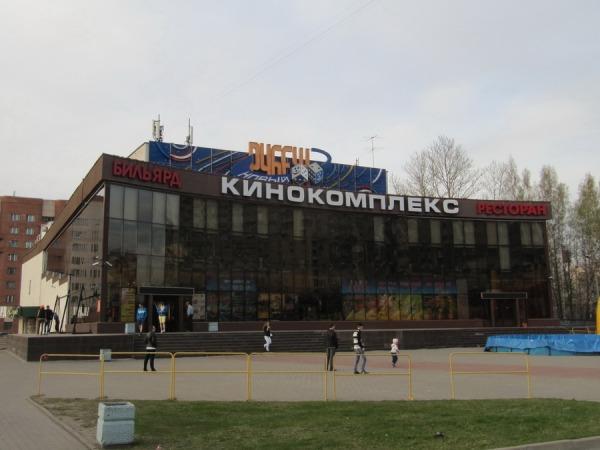 Киноцентр «Новый Рубеж»