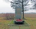 Памятник генералу Ганнибалу