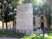 Монумент в честь воинов народного ополчения