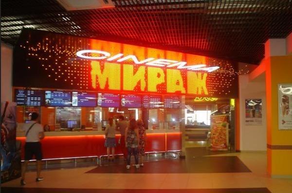 Кинотеатр «Мираж Синема» в ТРК «Международный»