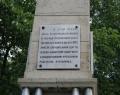 «Невский порог» и обелиск на Ивановском пятачке