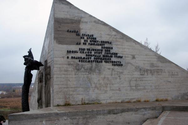 """Мемориал """"Безымянная высота"""""""