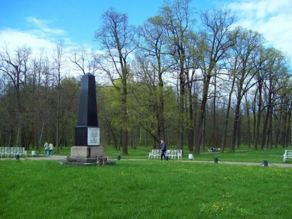 Памятник Жертвам революции
