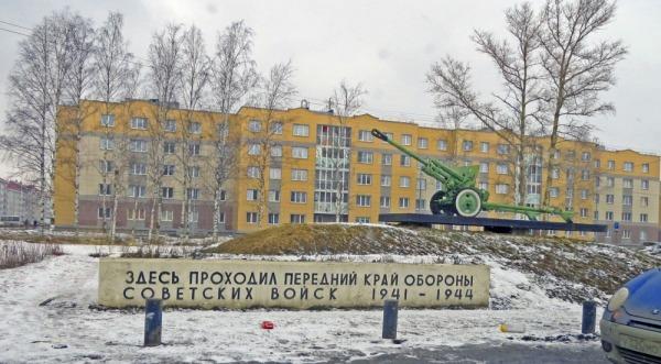 Мемориал «Передний край обороны»
