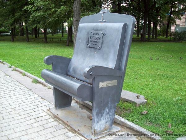 Декоративная скульптура «Кресло для мечтаний»