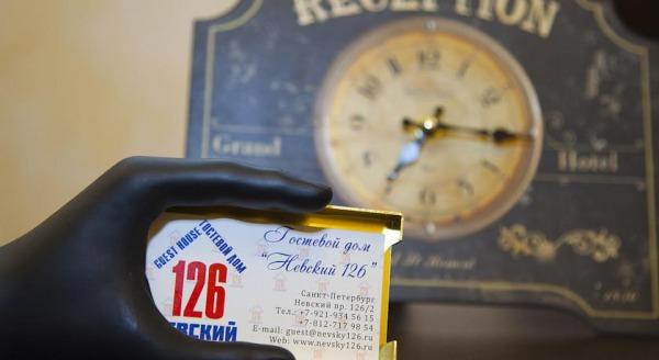 Гостевой дом Невский 126
